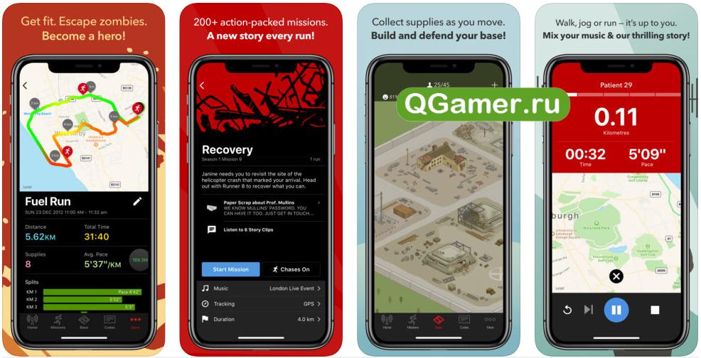 ТОП-7 интересных приложений на Айфон, которые вас заинтересуют