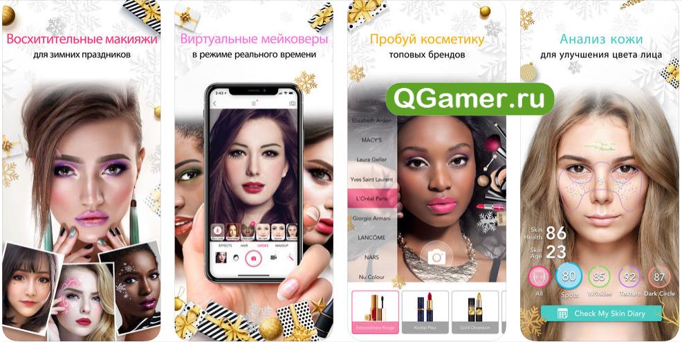 соус малом приложение макияж на фото айфон понятно только