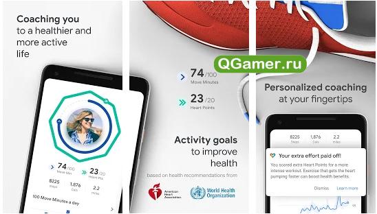 ТОП-7 лучших приложений для здоровья на Андроид