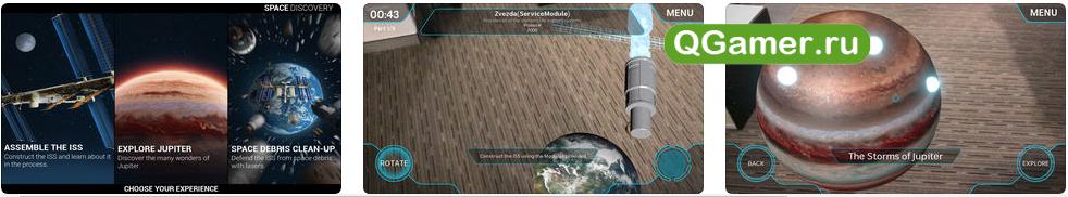 ТОП-7 завораживающих AR приложения на Айфон