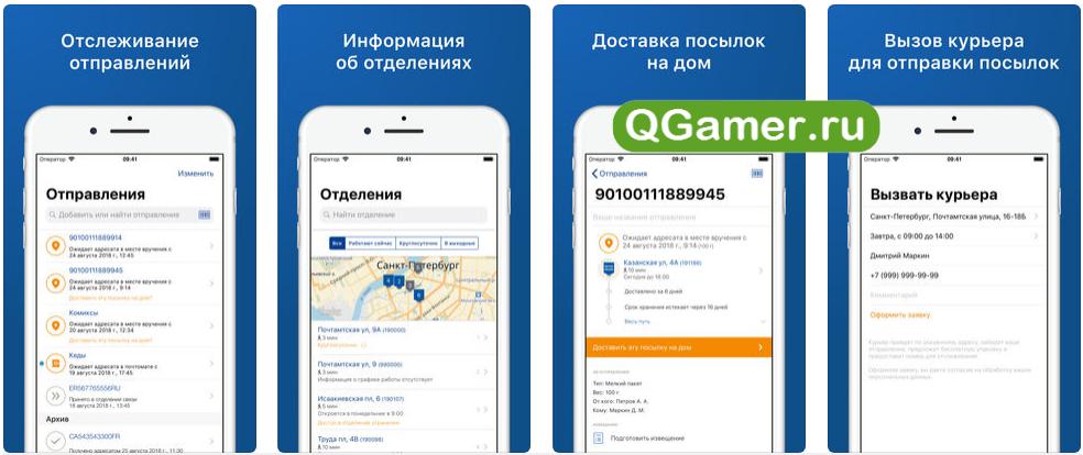 ТОП-6 приложений для удобной работы с AliExpress на iPhone
