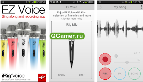 ТОП-5 рабочих приложений для микрофона на Android