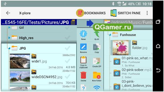 ТОП-6 приложений для работы с файлами на Андроид