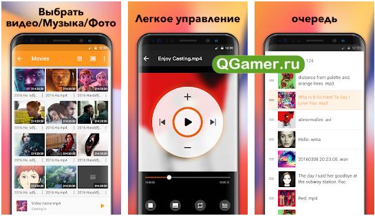 ТОП-5 интересных приложений для Смарт ТВ на Android