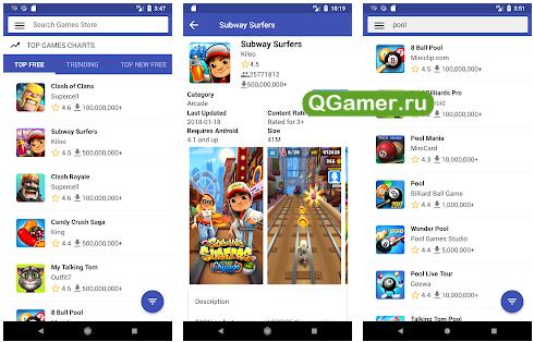 ТОП-5 рабочих приложений для скачивания игр на Android