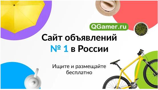 ТОП-6 приложений для размещения объявлений на Android