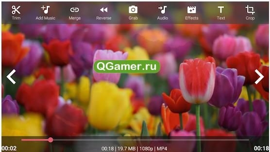ТОП-7 приложений для быстрой и качественной обрезки любого видео на Андроид