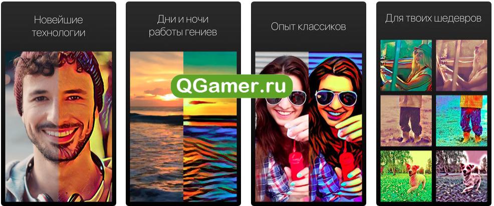 ТОП-7 бесплатных приложений для обрезки видео на Айфон