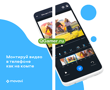 Видео редактор Movavi Clips - ускорение и замедление видео