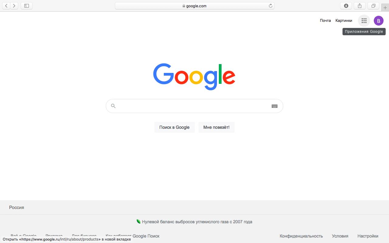 кликнуть на иконку с квадратами