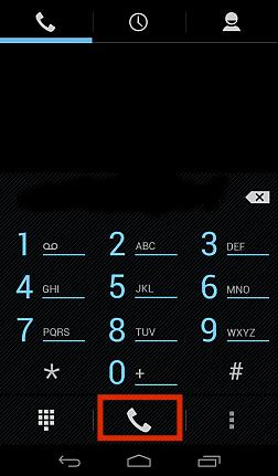 После каждого набранного кода, стоит нажать на кнопку вызова